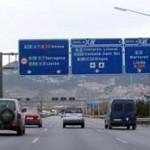 ¿ Lérida o Lleida ?