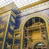 Puerta de Istar de Babilonia