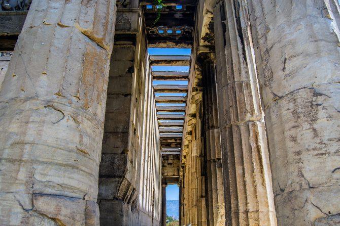Imprescindibles de Atenas - Templo de Hfesio interior