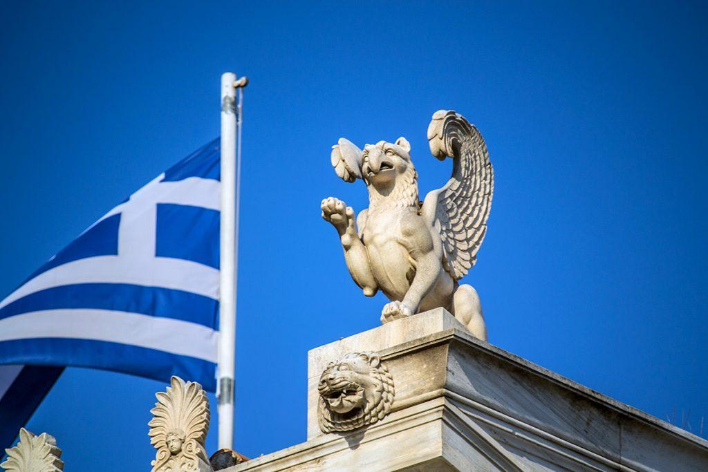 Escultura Zapion - Estadío Olímpico de Atenas - Athens Photo Tour - formas alternativas de ver Atenas
